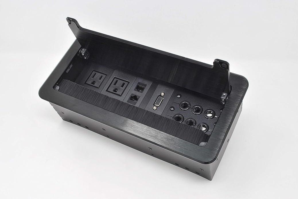 調べるパーフェルビッド灰YolkVisual ケーブル管理ボックス 接続ボックス ブラック