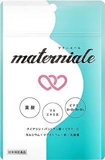 マタニエール(materniale) 葉酸 マカ 鉄 カルシウム サプリメント 妊娠 妊活 サプリ 乳酸菌 ビタミン ミネラル 配合 無添加 女性 男性 兼用 120粒 30日分 日本国内製造