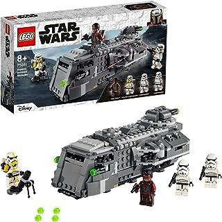 レゴ(LEGO) スター・ウォーズ 帝国軍マローダー 75311