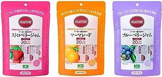 【セット品】マービー 低カロリージャム 3種セット(ストロベリー・マーマレード・ブルーベリー)各1袋