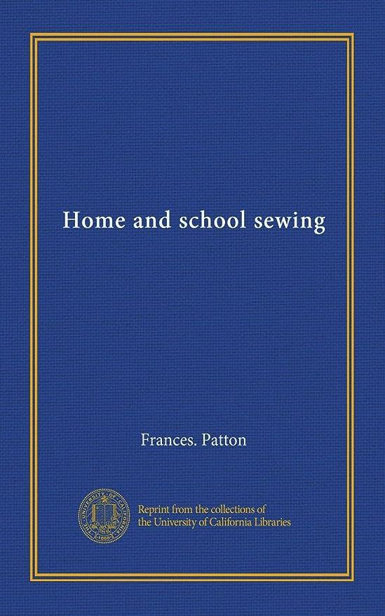 枯渇する貫通する貫通するHome and school sewing
