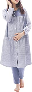 NISHIKI[ニシキ] マタニティ パジャマ 授乳口付き 長袖 前開き 裏面は綿100% キルト 肌に優しい ロング丈 授乳服 ウエスト調整パンツ 産前 産後 レディース ルームウェア 部屋着