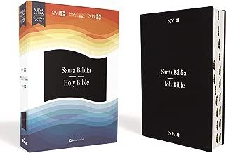 NVI/NIV Biblia Bilingüe, Leathersoft, Índice (Spanish Edition)