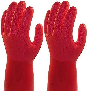 True Blues Reusable Vinyl Household Gloves, 2 Pack (Red, Medium)