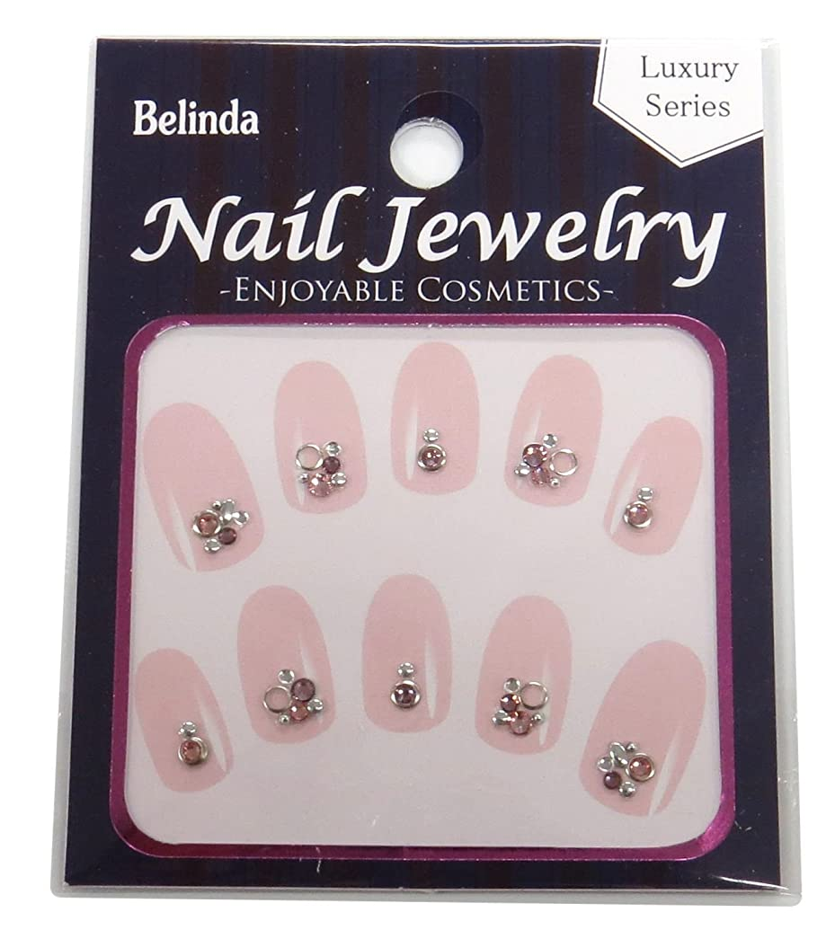 増加する幾分ハイジャックBelinda Nail Jewels No.681