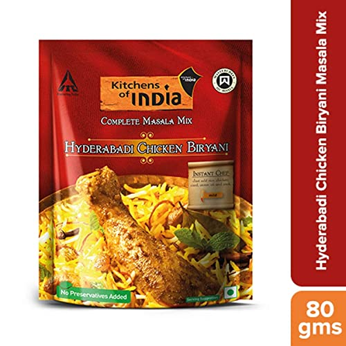 Biryani Masala Powder: Buy Biryani Masala Powder Online at