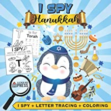 I Spy Hanukkah: 3-in1: I Spy + Letter Tracing + Coloring - ABC Handwriting Practice - Fun Hanukkah Activity Book for Kids ...