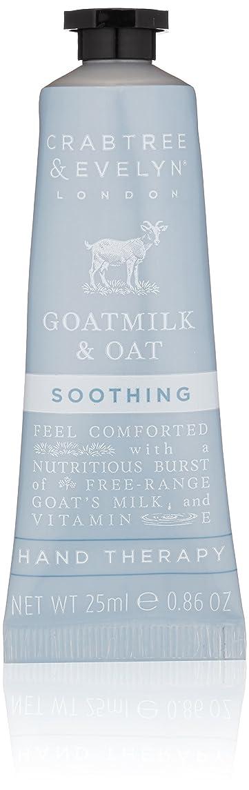 逆にこねる明快クラブツリー&イヴリン Goatmilk & Oat Soothing Hand Therapy 25ml/0.86oz並行輸入品