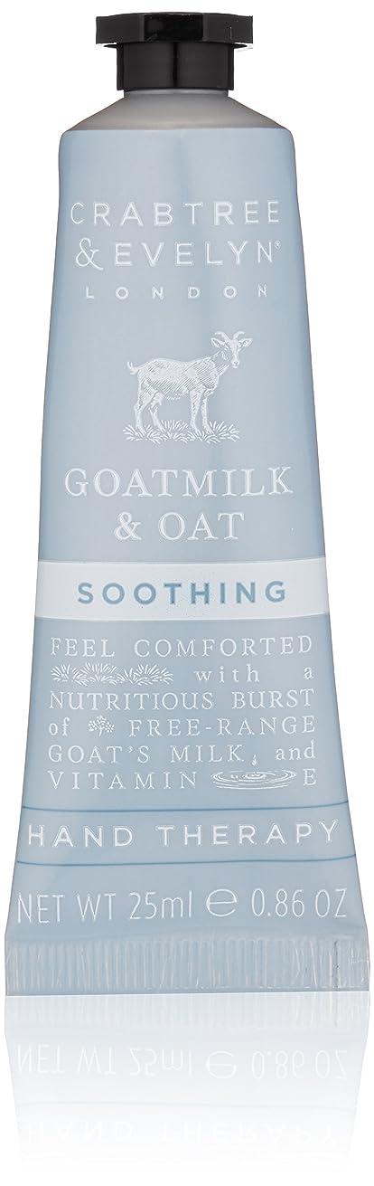 回転させる錫繁雑クラブツリー&イヴリン Goatmilk & Oat Soothing Hand Therapy 25ml/0.86oz並行輸入品