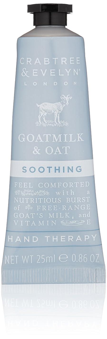 通行人北東馬鹿げたクラブツリー&イヴリン Goatmilk & Oat Soothing Hand Therapy 25ml/0.86oz並行輸入品