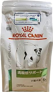 【療法食】 ロイヤルカナン ドッグフード 満腹感サポート 小型犬用 S 1kg