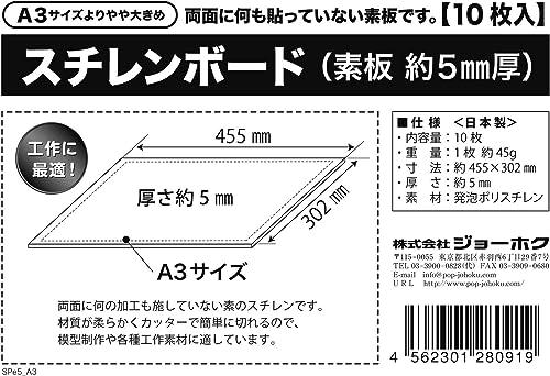 Etwas groesser 10 Stueck  als Styrol Board Klar Platten (ca. 5 mm dick) A3
