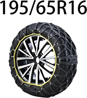 HEIFEN Car Snow Chain Tire Width 195-225 Within A Variety of Models of Emergency Universal Snow Mud to Get Off The Slip