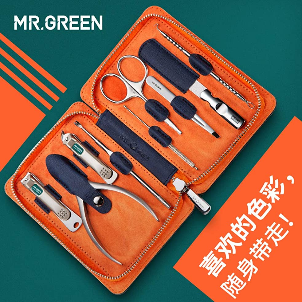 プロジェクターコショウ石油MR.GREEN輸入ステンレス爪切りセットペディキュア家庭用爪切り爪切り爪切りセット9青Mr-6019
