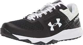 Men's Yard Trainer Wide Baseball Shoe