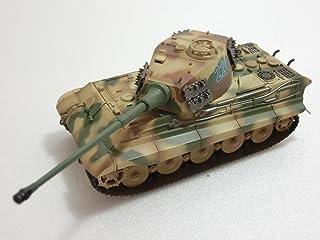 1/72 完成品 36294 Ⅵ号戦車 ティーガーⅡ(ヘンシェル砲塔搭載) 1944