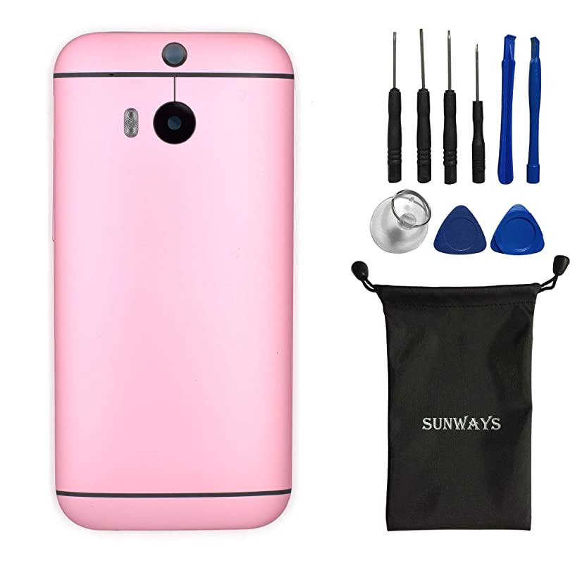 (Metallic Material) sunways Battery Case with Rear Camera Glass Lens +Volume Button Replacement for HTC One M8(Single Card Version)(Pink)