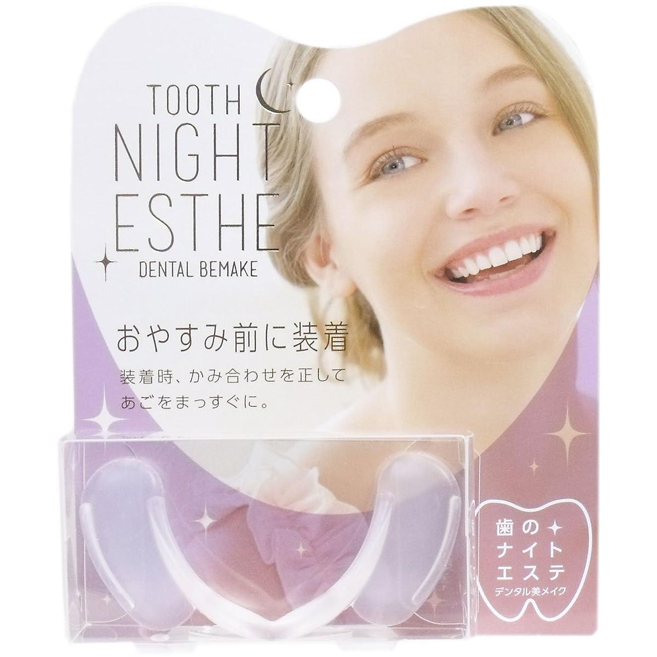 飾り羽ポーチ良性歯のナイトエステ デンタル美メイク