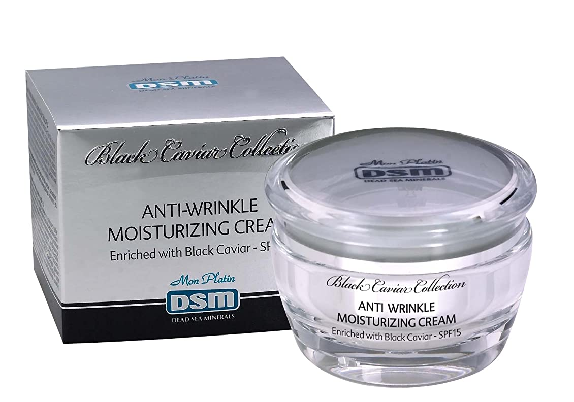 フェローシップノーブル幻想皺取りしっとり湿潤クリーム 黒キャビア SPF15 死海ミネラル50mL Mon Platin 全皮膚タイプ ミネラル お顔 (Anti-Wrinkle Moisturizing Cream with Black Caviar SPF 15)