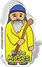 Hi! I Am Moses, Moses Basket, Moses Burning Bush, The Story of Moses for Little Children, Bible Stories for Children Board Book (Bible Figure Books)