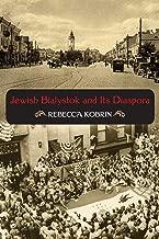 bialystok jewish history
