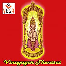 thenisai mp3 songs