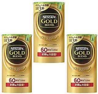 ネスカフェ ゴールドブレンド エコ&システムパック 60杯分 120g×3個