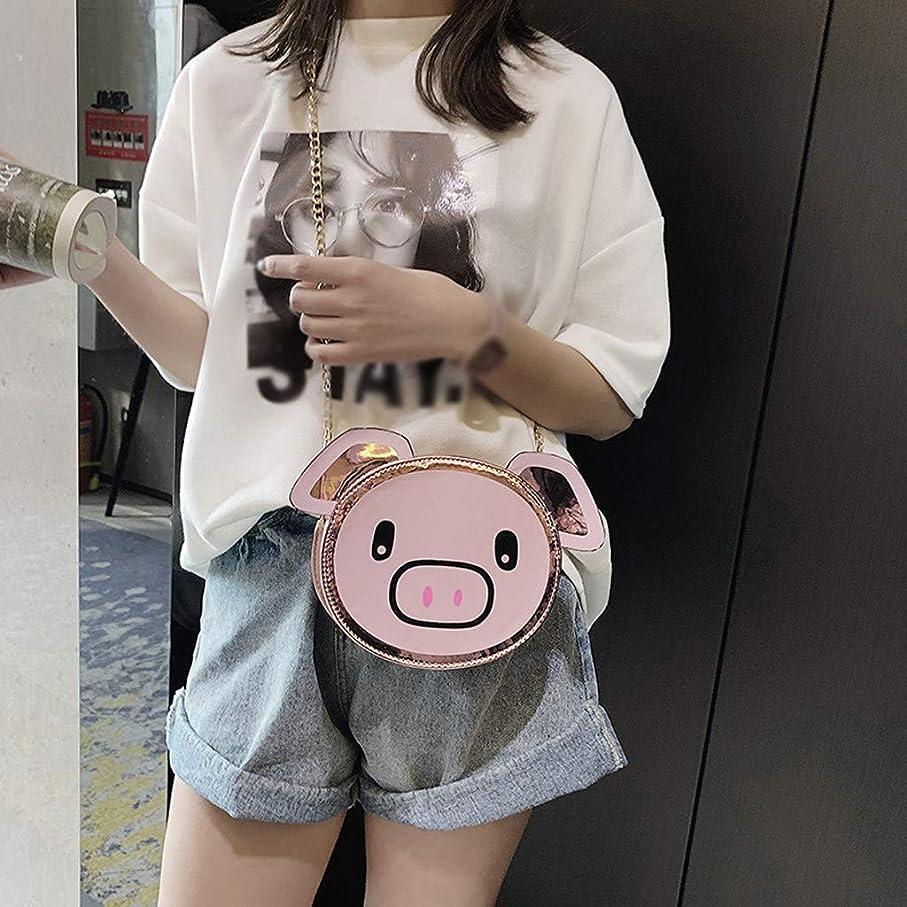 研究モールス信号上げるファッション女の子革チェーン野生のかわいい漫画豚肩メッセンジャーバッグ、女の子チェーン野生のかわいい豚肩メッセンジャーバッグ (ピンク)