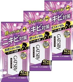 【Amazon.co.jp限定】 GATSBY(ギャツビー) フェイシャルペーパー 薬用アクネケアタイプ メンズ ニキビ予防 洗顔シート セット 徳用42枚×3個