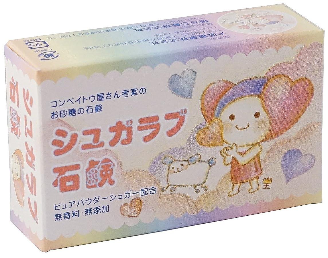 菊におい先例シュガラブ石鹸