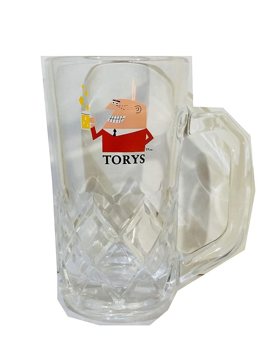 クリップ請求累積SUNTORY  トリスハイボール ジョッキ グラス