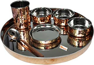 PARIJAT HANDICRAFT Indian Dinnerware Stainless Steel Copper Traditional Dinner Set of Thali Plate, Bowls, Glass and Spoon,...