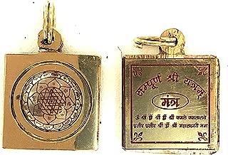 Sri Yantra, Shri Sampooran Yantra Pendant, Shree Mahalaxmi Kuber Ganesh Yantra 1.25