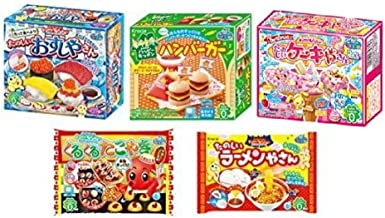Kracie Popin Cookin 5 Item Bundle with Sushi, Hamburger, Piza, Takoyaki, Ramen