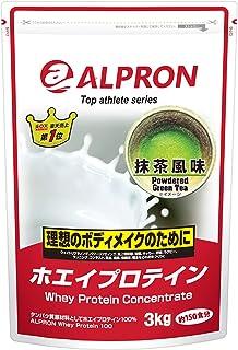 アルプロン ホエイプロテイン100 3kg【約150食】抹茶風味(WPC ALPRON 国内生産)