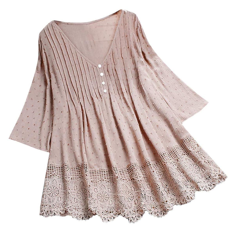 Eaktool Shirts for Women,Women Vintage Jacquard Three Quarter Lace V-Neck Plus Size Top T-Shirt Blouse