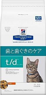 【療法食】 プリスクリプション・ダイエット キャットフード t/d ティーディー チキン 400g