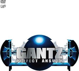 GANTZ PERFECT ANSWER [DVD]