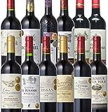 ★【本日限定】人気ワイン飲み比べセットなどが特価!