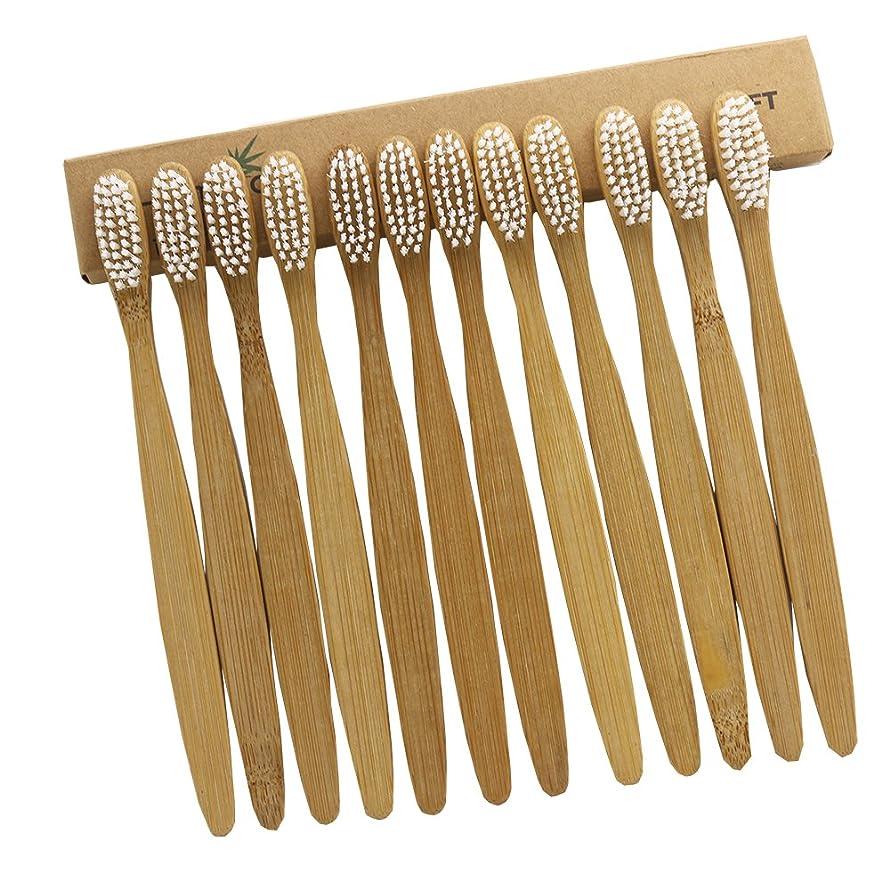 活気づける知らせる有益なN-amboo 竹製 歯ブラシ 高耐久性 セット エコ 軽量 12本入り セット白