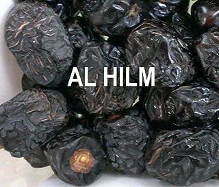Premium Real AL AJWA DATES 16oz/ 1 Lb Madinah Munawwara Saudi Arabia Heart Healthy Calcium Rich Antioxidant Fiber Rich Snack Dry Fruit