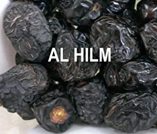 ajwa dates benefits for heart