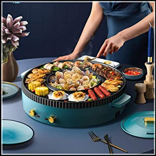 Portable Home Electric Hot Pot Cooking Machine, Barbecue Hot Pot Double Pot, Integrated Cooker Pot with Non- Stick Coated ...