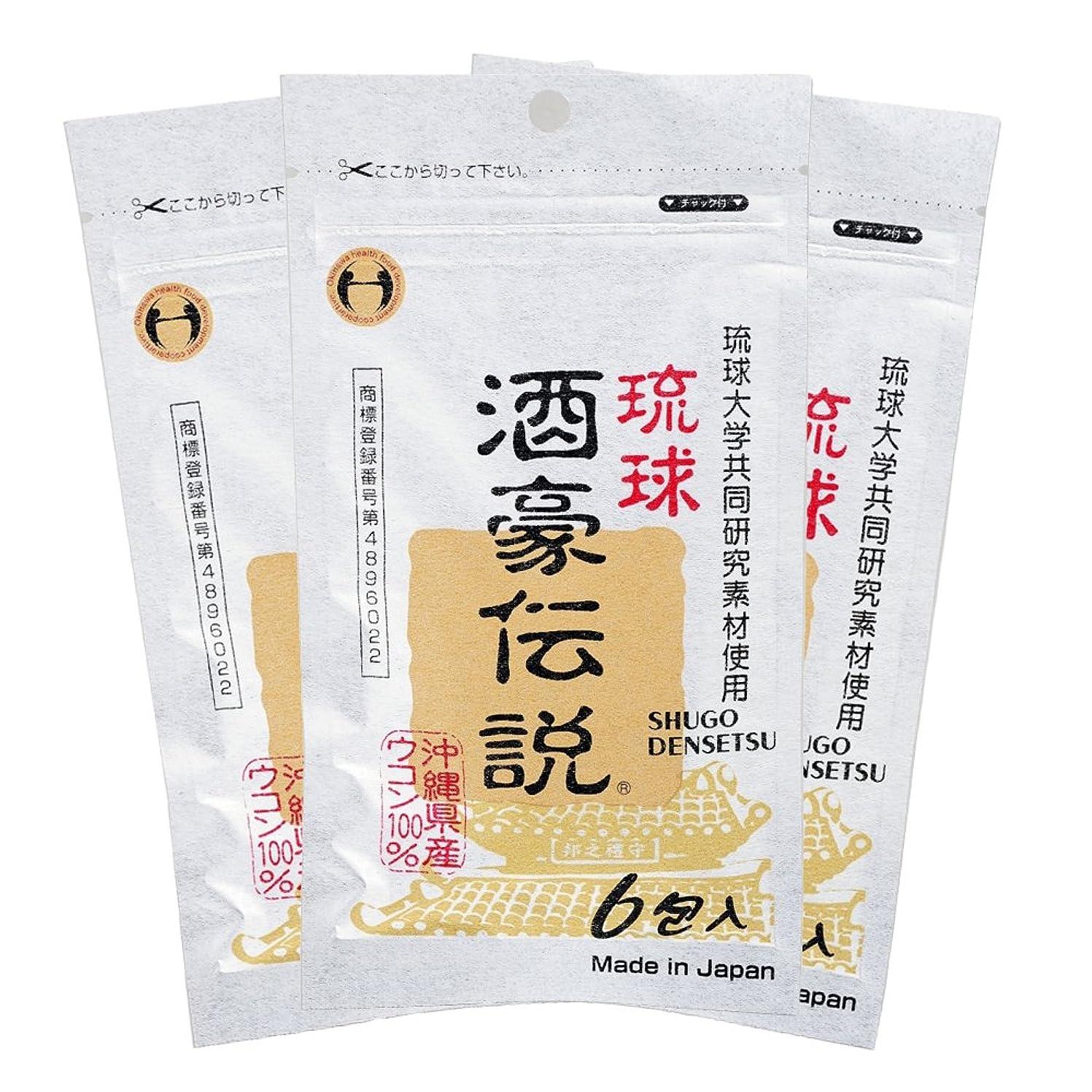 人里離れたクラックポット超音速琉球 酒豪伝説 18包入り (6包×3袋)