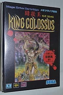 king colossus sega