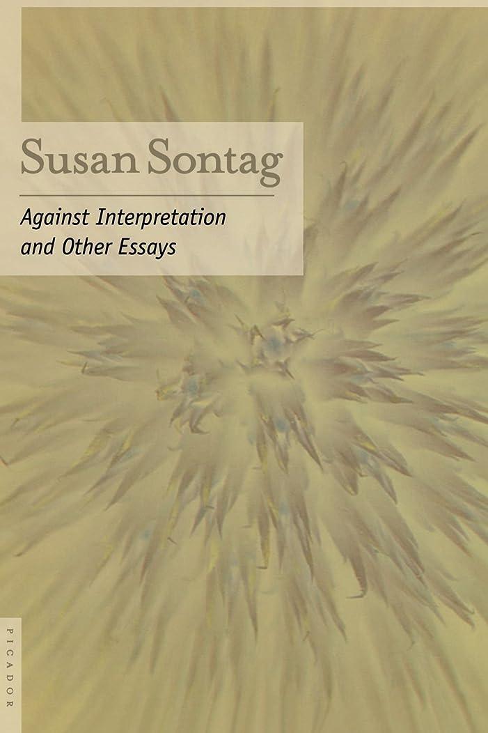 添付聖書急流Against Interpretation: And Other Essays