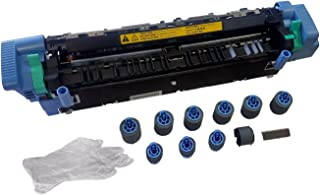 Altru Print C9735A-MK-DLX-AP Deluxe Maintenance Kit for HP Color Laserjet 5500 (110V) Includes RG5-6848 (C9656-69001) Fuser and Rollers for Tray 1/2 / 3/4