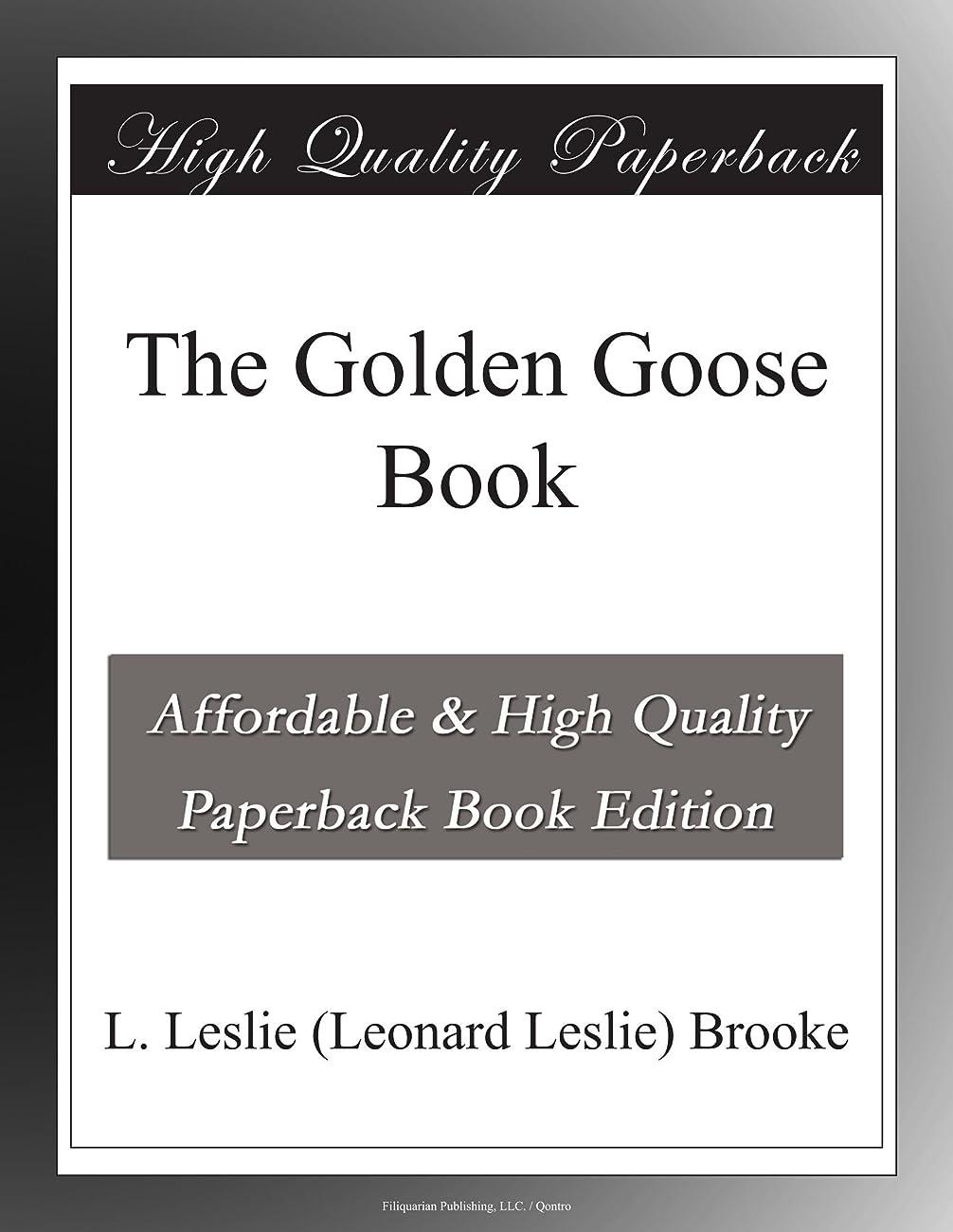 エンディング非武装化レンドThe Golden Goose Book