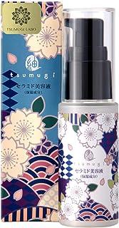 [Amazon限定ブランド] つむぎ ヒト型セラミド美容液 しみこみ美容液 夜用 30ml つむぎラボ