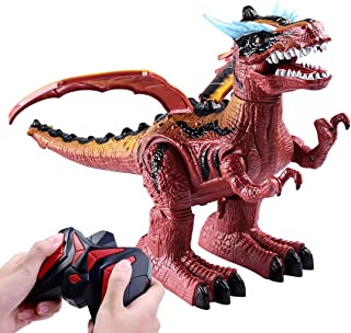 YIYUE Remote Controlled Double-Wing T-REX Toy, Realistic Modeling, with Light and Sound, Move Flexibly (Brown)